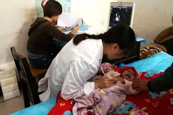 中国红十字基金会来驻马店市开展贫困先心病患儿筛查救助活动