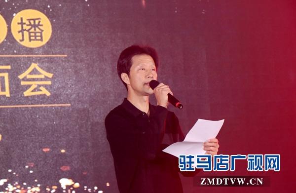 FM102.4星级主播演唱会暨大型听友见面会成功举行