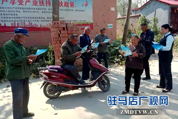 平舆县邮政分公司向群众普及金融安全知识