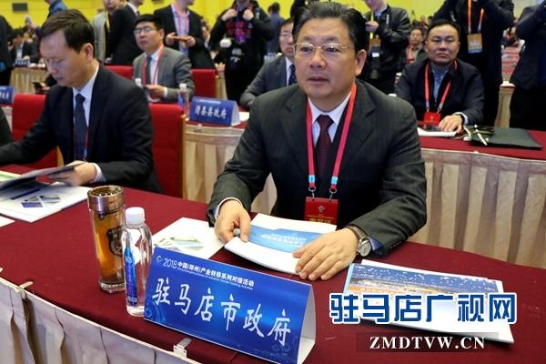 2018中国(郑州)产业转移系列对接活动在郑州开幕