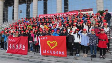 黄淮学院小红帽志愿者服务队
