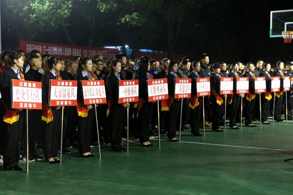 """遂平县举办第二届""""平安杯""""篮球友谊赛助威扫黑除恶"""