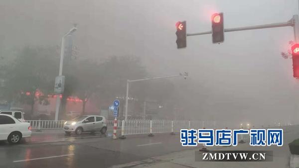 驻马店市气象台发布霾橙色预警 中心城区大雾锁城