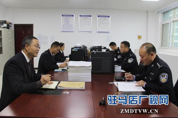 新蔡县公 检 法 司四部门凝心聚力开展扫黑除恶专项斗争