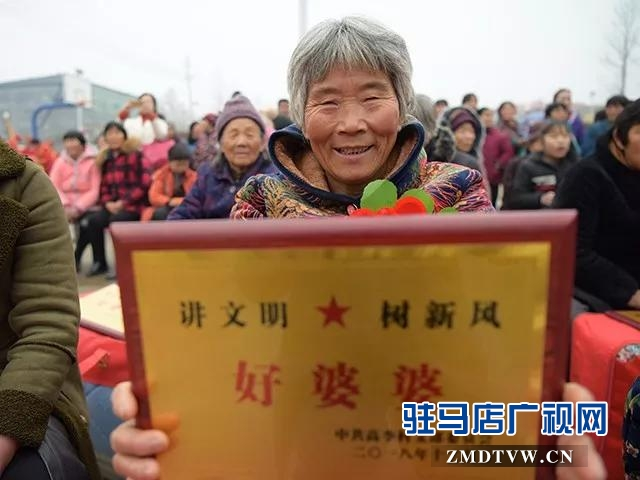 上蔡县高李村模范表彰大会暨村规民约揭幕仪式