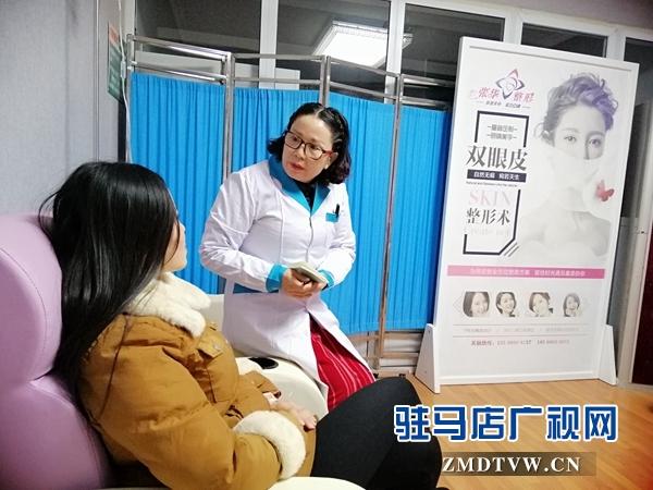 张华:30年心系患者美丽和幸福