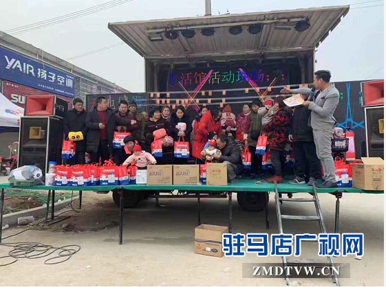 四万余元爱心奶粉捐赠给遂平和兴镇43个困难户
