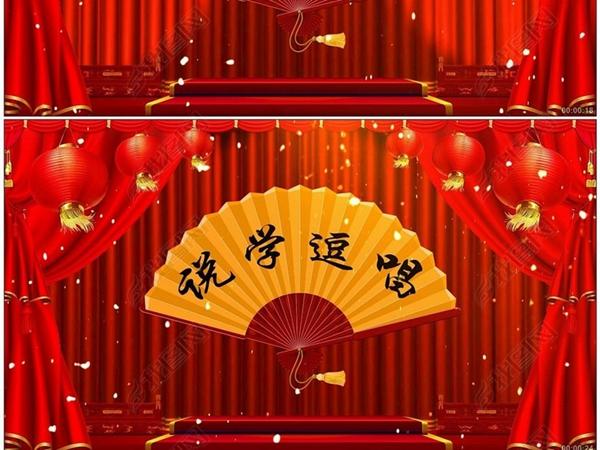 泌阳县三个作品在河南省第十届相声小品展演中获奖