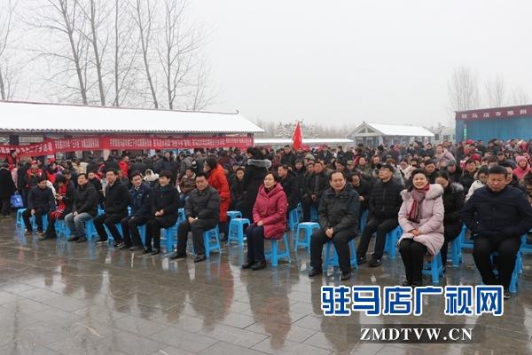 """驻马店市2019年""""三下乡""""集中示范活动正式拉开帷幕"""