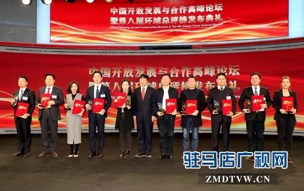 """比肩海口、厦门!市长北京领奖!今天起,驻马店又多个响亮的""""新名字""""!"""