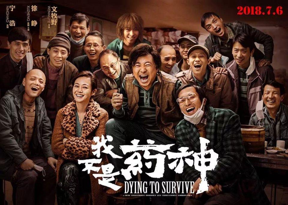 如果《阿修罗》是好莱坞拍的,中国观众能接受吗?|年度盘点之二