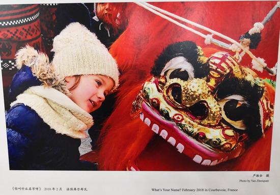"""2019年全球""""欢乐春节""""活动正式启动"""