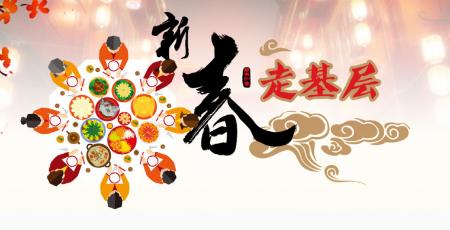 """正阳县总工会开展""""两节""""送温暖活动"""