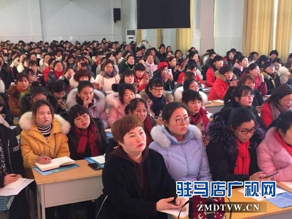 泌阳县承办驻马店市托幼机构卫生保健员岗前培训班