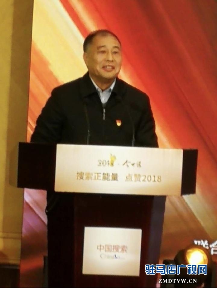 """驻马店市张银良获颁""""点赞2018感动人物"""""""