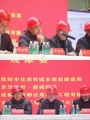 京汉新城·悦隽风华成功举办简阳市工程质量安全现场观摩会