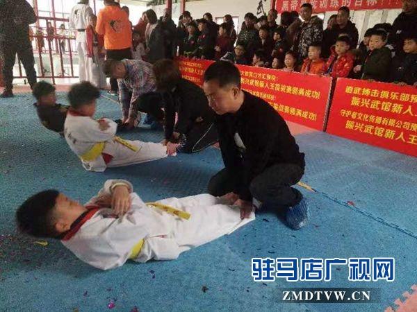 """""""振兴武馆杯""""新人王挑战赛圆满落幕"""