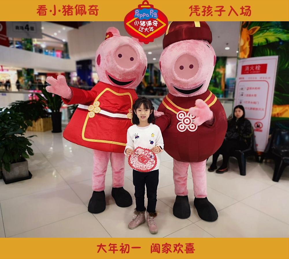 《小猪佩奇过大年》倒数团圆 好评引粉丝借孩子求观影