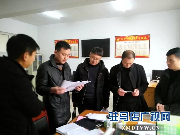 """平舆县:节前""""体检"""" 护航作风建设"""
