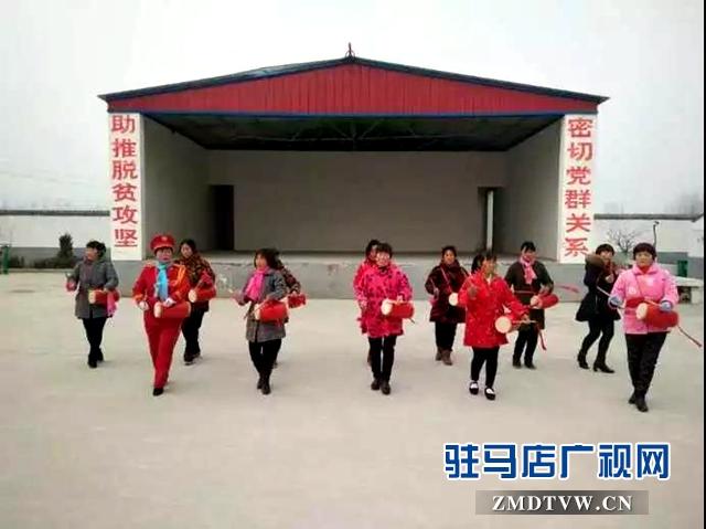 上蔡县政协到帮扶村举行脱贫攻坚表彰暨爱心捐赠仪式