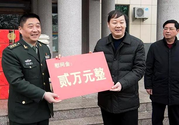上蔡县四大班子领导慰问驻蔡官兵 武装警察  消防队员