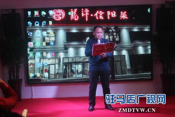 龍潭信阳菜举行新年团拜会
