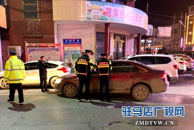 正阳县交通运输执法局突击检查出租车营运秩序