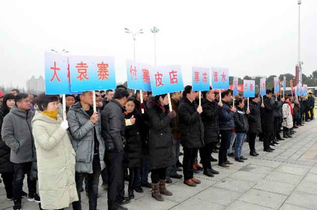 正阳县:迎新春 送岗位 助力脱贫攻坚