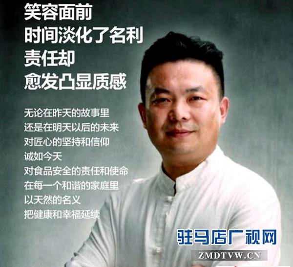 【视频】老查记功夫馒头传承人查长江向全市人民拜年