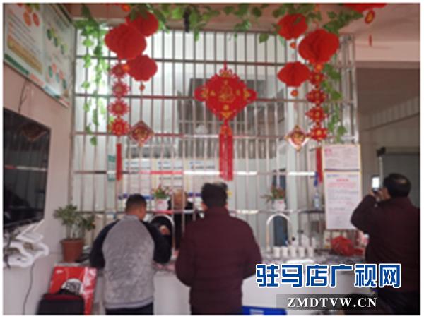 中原银行新蔡支行陈店镇小徐庄农村普惠金融支付服务点隆重开业