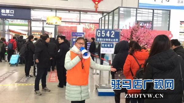 驻马店高铁站:新增8台人脸识别验证闸机 缩短旅客进站时间