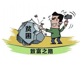 正阳县永兴镇慰问扶贫一线人员