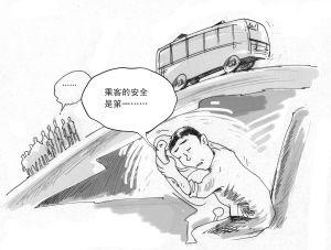 遂平一公交司机猝死致车辆撞向路边,乘客安然无恙,当时到底发生了什么?