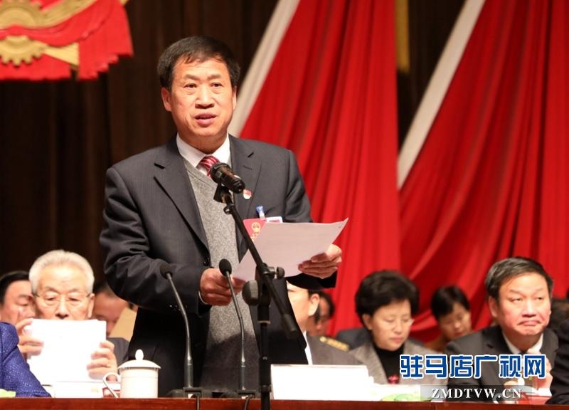 上午九时,张宪中宣布大会开幕