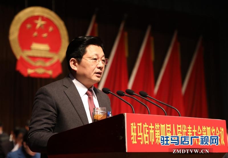 市长朱是西作政府工作报告