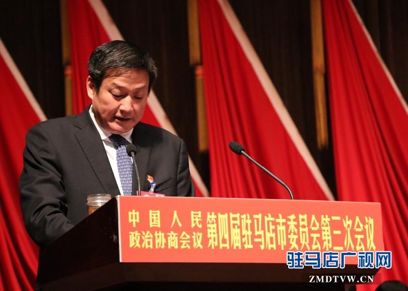 陈锋代表市政协四届委员会常务委员会向大会作常委会工作报告