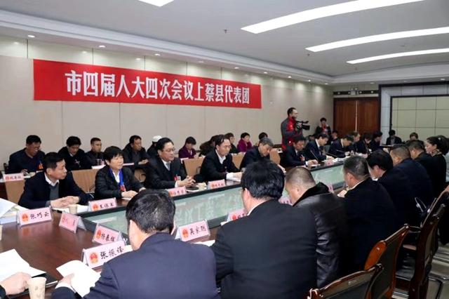 陈星到上蔡县代表团审议政府工作报告