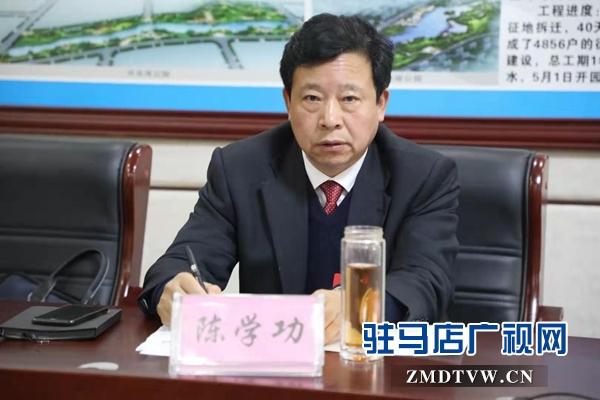 市人大代表陈学功:抓好政治建设谱写高质量跨越发展新篇章