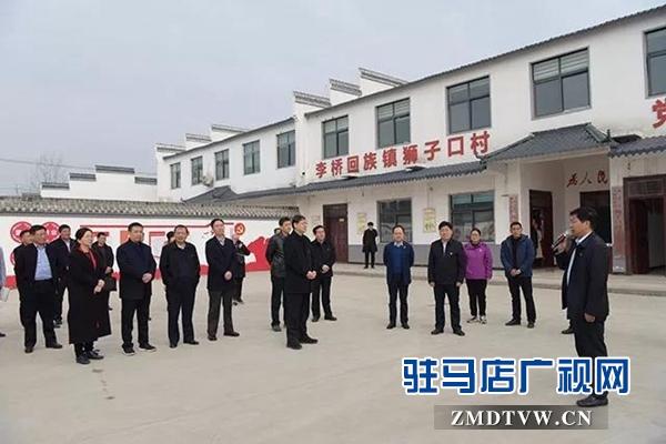 上蔡县党政考察团赴新蔡县学习脱贫攻坚先进经验