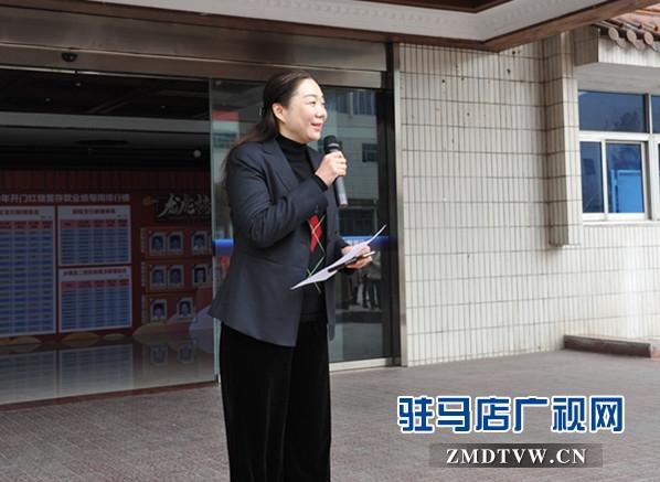 """中原银行驻马店分行顺利举办""""三八""""妇女节趣味运动会"""