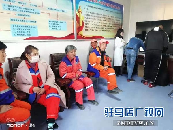 汝南县三桥镇为200余名保洁员免费体检