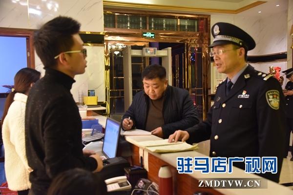 平舆县公安局两会安保尽职尽责获好评
