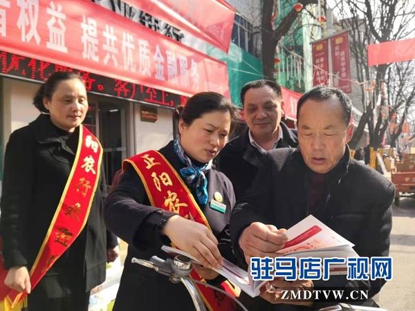 """正阳县举办""""3.15消费者权益日""""宣传活动"""
