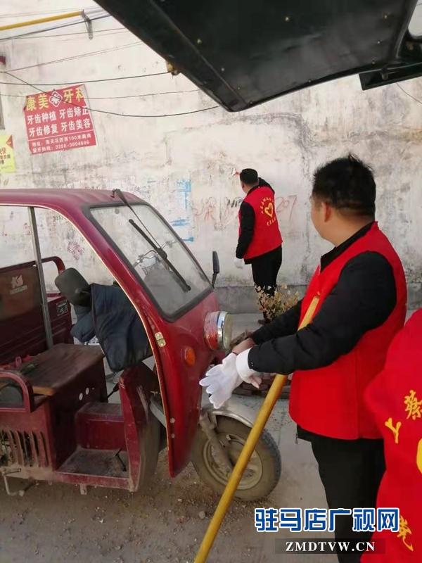 上蔡县邮政分公司开展创卫志愿活动