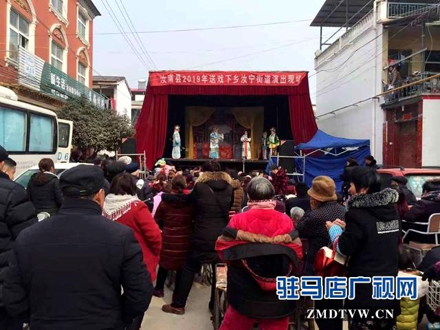 汝南县群众在家门口过足戏瘾