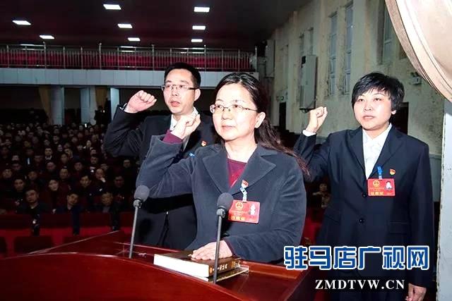 上蔡县十四届人大三次会举行第三次全体会议