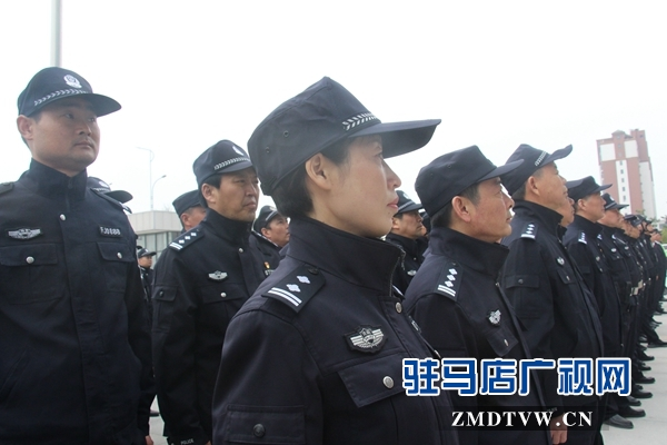 遂平县启动2019扫黑除恶集中收网行动