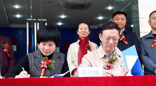 黄淮学院护理学院与驻马店眼科医院签订合作共建协议