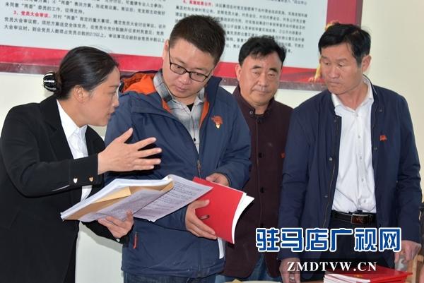 正阳县永兴镇举行党建逐村观摩活动