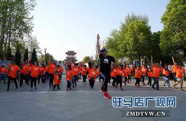 驻马店近百位健身爱好者参加华为运动健走健跑活动